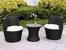 3PC VASE RATTAN GLASS DINING SET - BLACK<br />