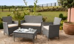 4PC RATTAN GARDEN FURNITURE SET - BLACK<br />